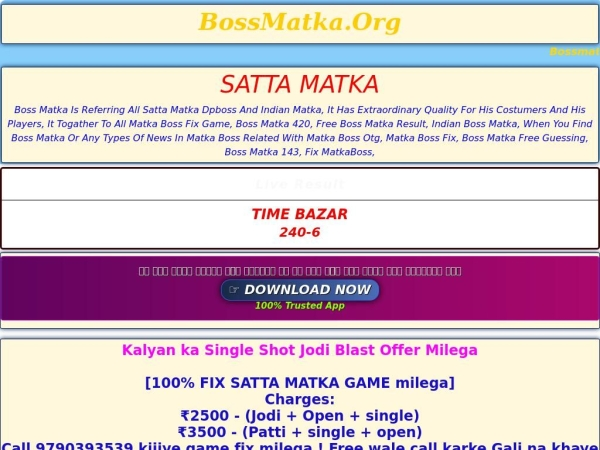 Website Bossmatka.org SEO Analysis